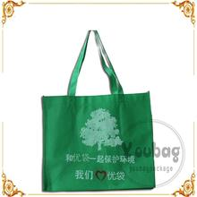 Plastic carry all non woven pp advertising bags with low price