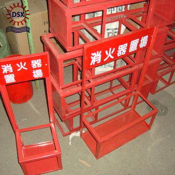 Golden Supplier 9kg Abc Dry Powder Fire Extinguisher Bracket