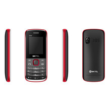 Cheapest A2 with 1.77 inch MTK6261 Small Basic Phone