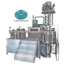 Vacuum emulsifier and homogenizer cosmetic facial cream making machine