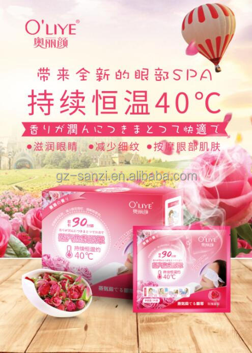 New products eye warmers steam eye mask /pad/patch steam heating patch for tired and dry eyes ROSE/LAVENDER FRANGRANCE