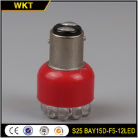 New style latest BAY15D-12LED-F5 1157 led bulb ba15d base