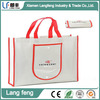 2016 New Non woven foldable shopping bags, non woven shopping bag, shopping bags