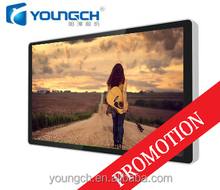 "Create your custom display any way you want 19""22""26""32""42""46"" screen for advertising"
