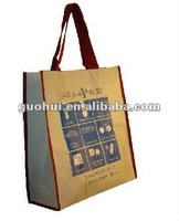 Thermal transfer non-woven tote bag
