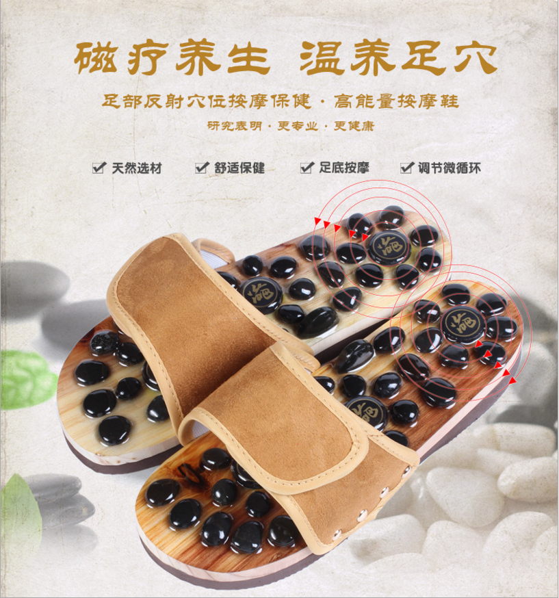 Foot Plantar Acupoint Magnetic Massage Slipper in Natural Cobblestone for Health Care