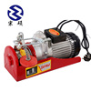 Widely Used Factory 30 ton Electric Lifting Chain Hoist Block