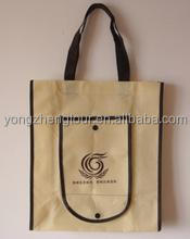 Brown color non woven shopping bag with folding