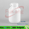 275ml Plastic Container Tamper Proof Cap/ PET Plastic Food White Bottle,White PET Vitamin Tablets Bottle