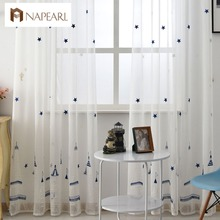 NAPEARL keqiao supplier customized panel sheer curtain with stars on nice white tulle for living room,bedroom,cafe,hotel