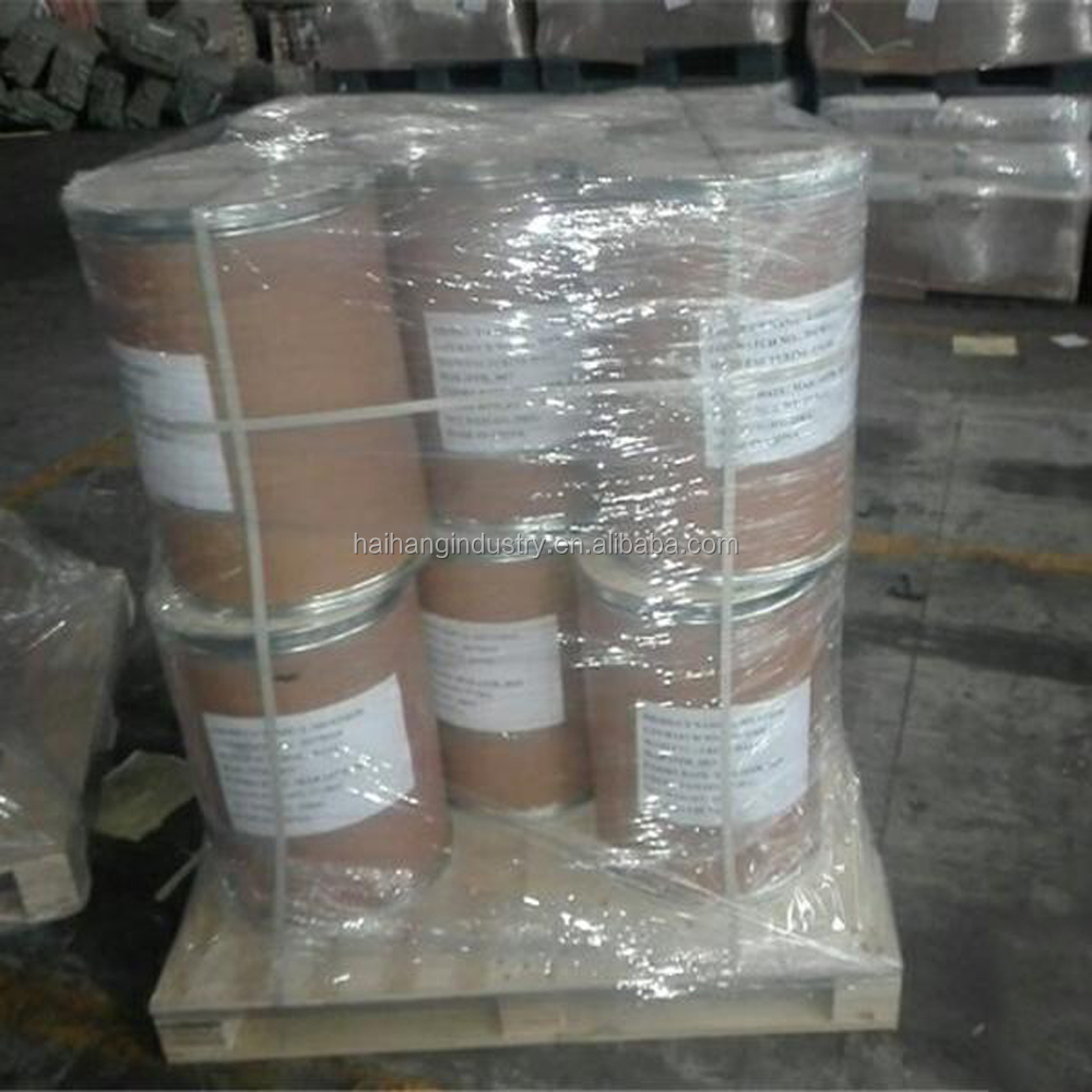Methyl cellulose cas 9004-67-5 Dynamic Sieving