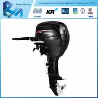 ISO9001 used outboard motors for sale 300hp