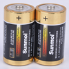 2017 Hot Sale LR14 C ALKALINE BATTERY with MSDS SGS CE