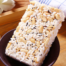 Crunchy Rice Candy Rice Crispy Treats Healthy Snack Chinese Snack Food
