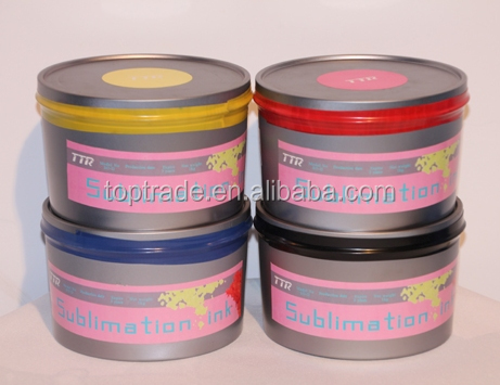 1kg or 2kg metallic packing offset printing sublimation heat transfer ink