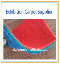 Top level most popular Velour Needle punched Exhibition carpet