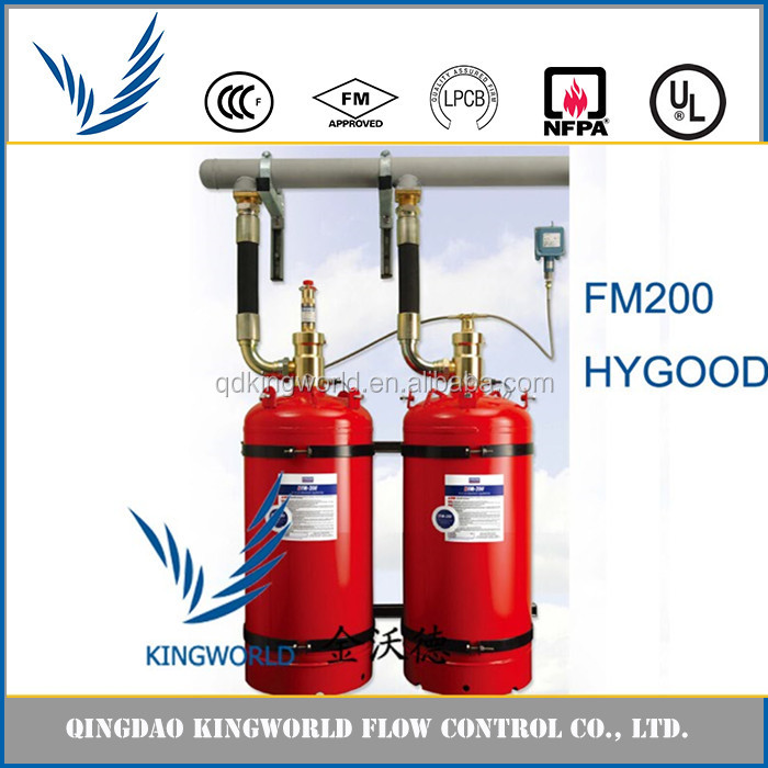 HFC-227ea Gas Fire Suppression System