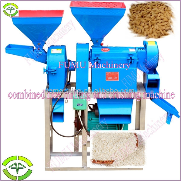 Multi-functional price mini rice mill