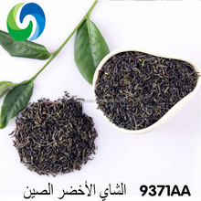 9371aa Factory Directly Provide wholesale Chinese Organic Sencha Green Tea Price