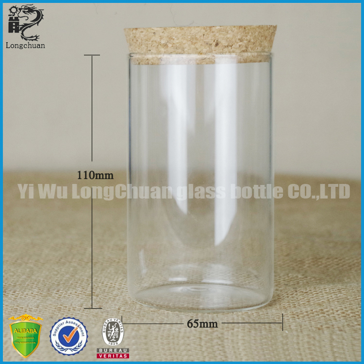 8oz glass jar clear glass bottle 235ml for storaging and packaging