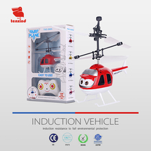 Txd366a-1 2017 new project mini RC automatically launches the light-emitting infrared sensing helicopter toys