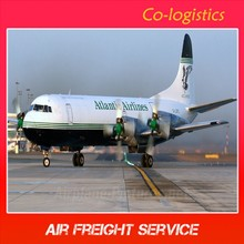Cheapest 3 days door to door alibaba air express shipping from China to dubai-----Ben(skype:colsales31)