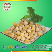 organic frozen chestnut kernel snack food from Chinese supplier
