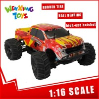 2.4G Radio System gas rc car 1 16 for children