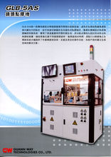 Optical Lens Bonding Machine