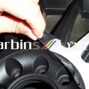 Peelable flexible rubber coating ,spray liquid paint film for car paint protective