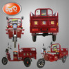 Chinese Electric Motorcycle for carriage, Electric Rickshaw Tricycle Machine,Three Wheel Electric Tricyclic Machine