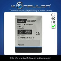 BST37 950mah high quality for mobile batteries factory china