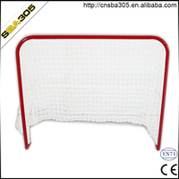 ice hockey goal indoor sports equipment