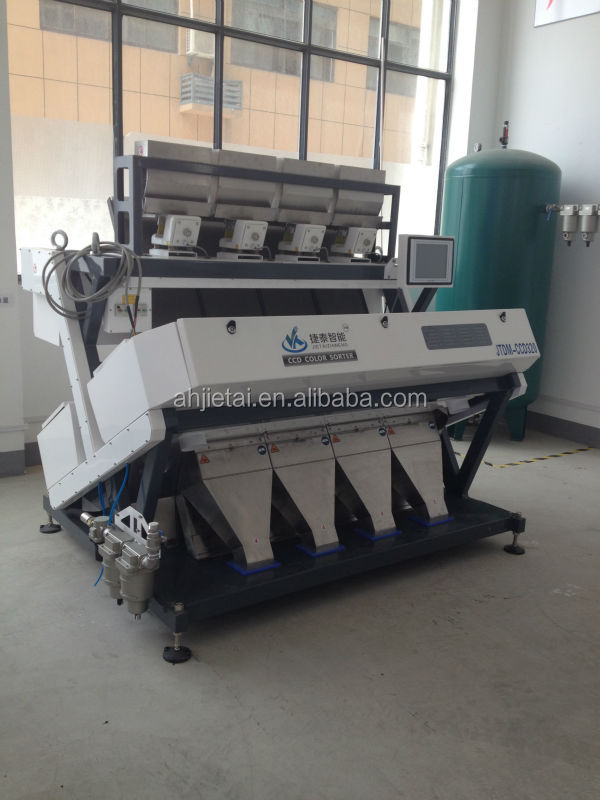 Wholesale 2016 new products mini rice mill color sorter machine