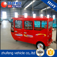 China best supplier 150cc three wheel cabin three wheel motorcycle
