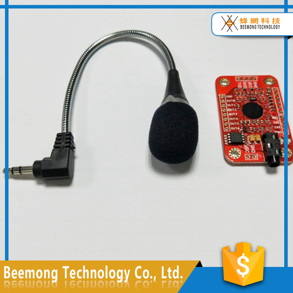 Hot sale!!! Voice Recognition Module V3 for Arduion Compatible With Speak Recognition