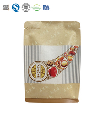 aluminum foil kraft paper flat bottom dried bean curd pet food laminate plastic packaging bag