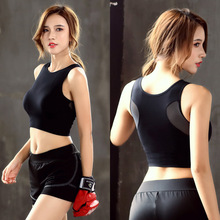 Women Athletic Apparel Mesh-insert Fitness Outfits Breathable Fabric Ventilated Sexy Aerobic Exercise Ctop Training Top