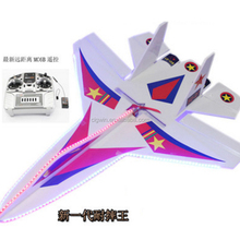 2017 Selling the best quality cost-effective products rc foam plane kits f35