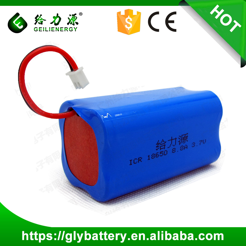 Geilienergy ICR 18650 8.8Ah 3.7V Li-ion Battery Rechargeable