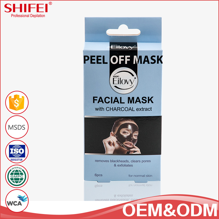 Free sample blackheads removal black mask facial mask in sachet
