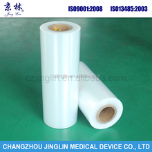 laminated medical packaging film roll, sachet packaging film