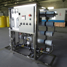 Domestic Water Treatment Small RO Plant
