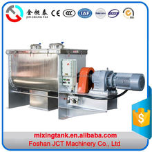 Chemical powder making machine,china ribbon mixer price