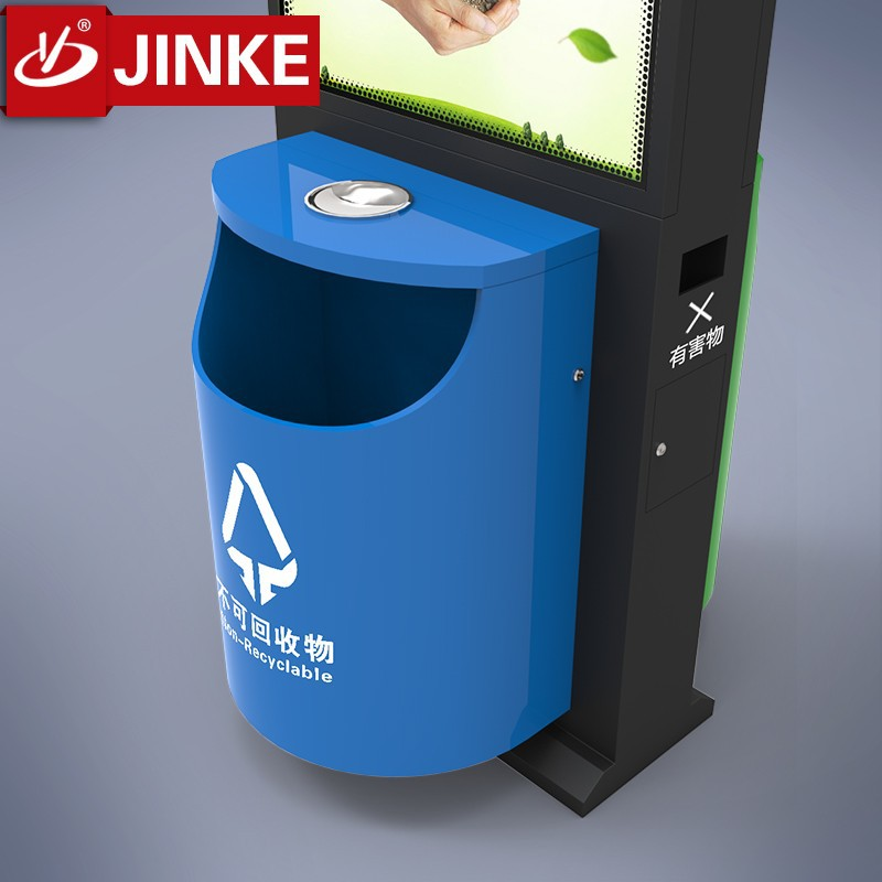 Large Size Metal Clothing Bin Solar Recycling Green Bin For Hot Sale