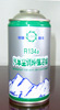 /product-detail/refrigerant-gas-r-2-2-replace-1329500446.html