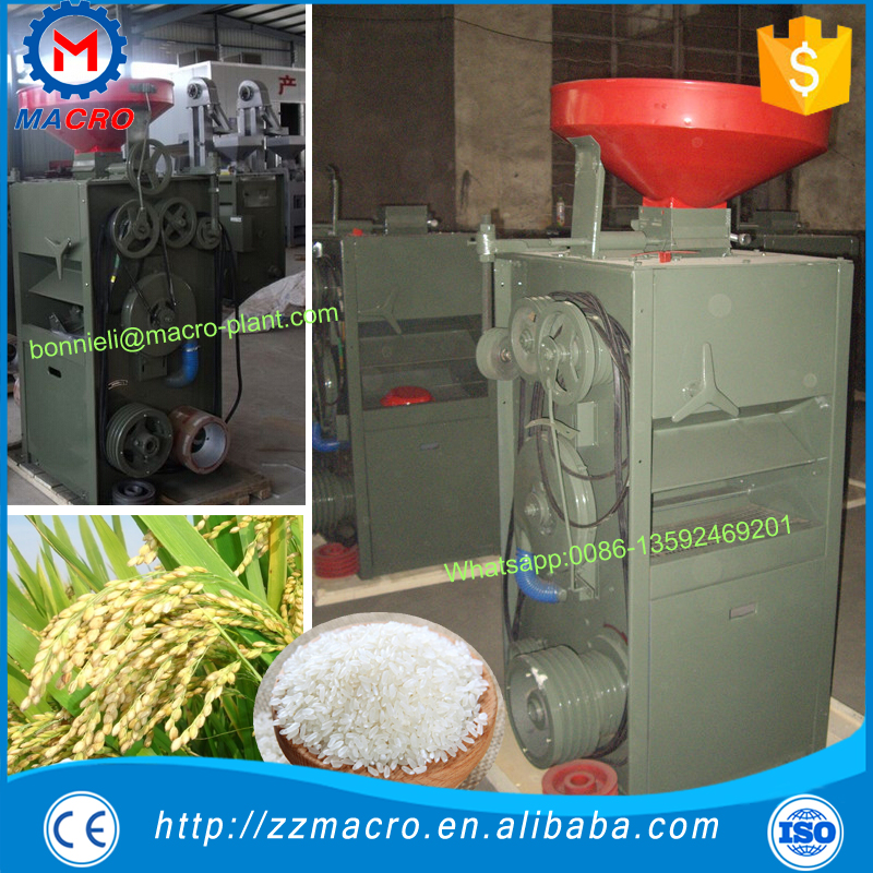 Brown rice sheller/small rice mill/ rice milling machine