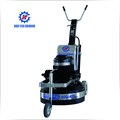Remote Control surface polisher