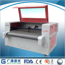 CCD camera pick-up positioning trademark laser cutting machine
