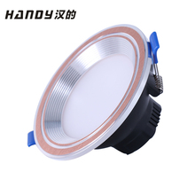 china suppliers recessed led day light 9w downlight led dimmable